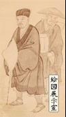 Matsuo Basho  (1644-1694).  Source: http://www.bashouan.com/psBashou.htm