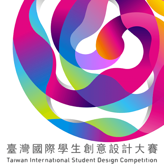 Taiwan International Student Design Competition 2018