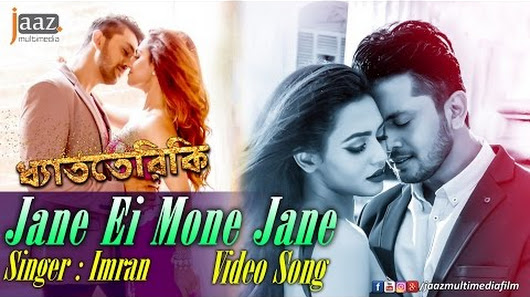 khuda jaane paglu 2 mp3 song download