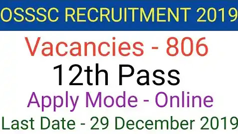 SSSC Recruitment – 806 Forest Guard Posts – 12th Pass Apply Now