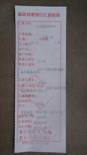 杜双红: 有借有还,再借不难。借君东风,勿胡白板。#ai1001 by jiruan