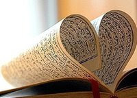 Love in the Qur'an - Alhabib Blog