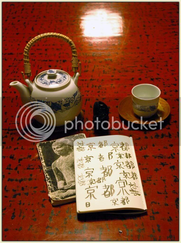 Storyteller Calligraphy
