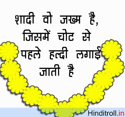 Funny Quotes Wallpaper For Facebook In Hindi Image Quotes At