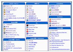 mybookmarks-01