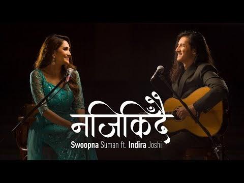 Najeekidai song lyrics - Swoopna Suman,Indira Joshi