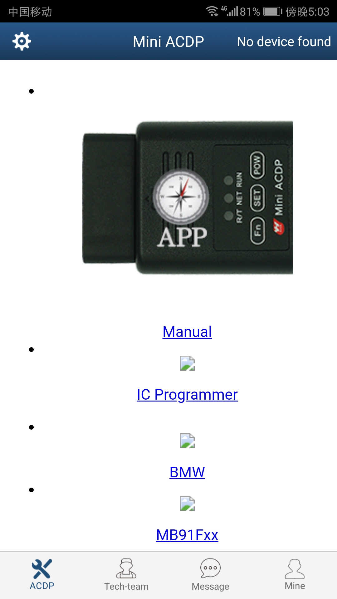 yanhua-acdp-android-install-07