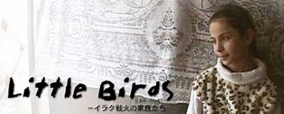 Little BirdsのJPG