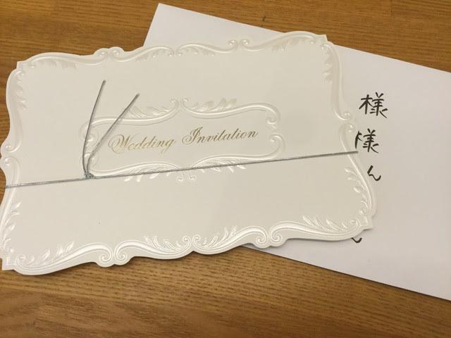 結婚式 招待状返信 イラスト 美女と野獣 おうちごはん Megu