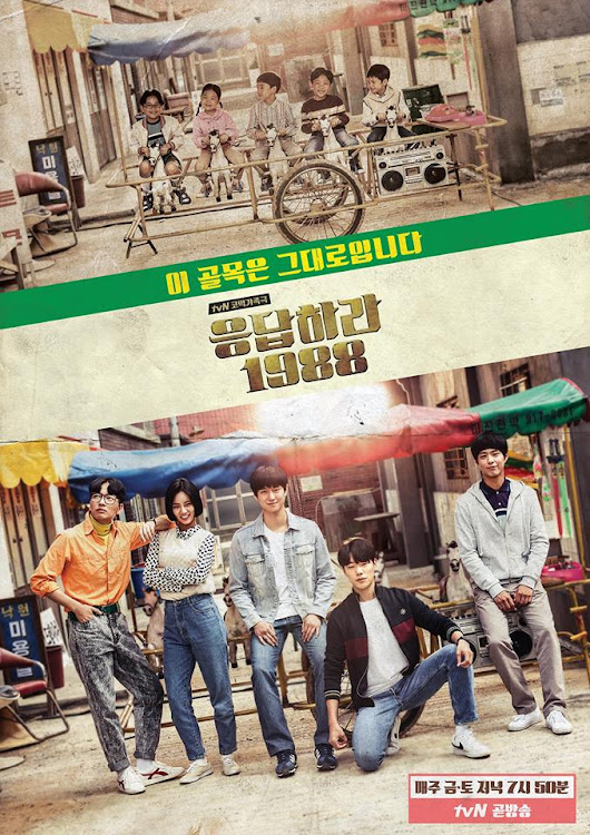 Drama Review- Reply 1988
