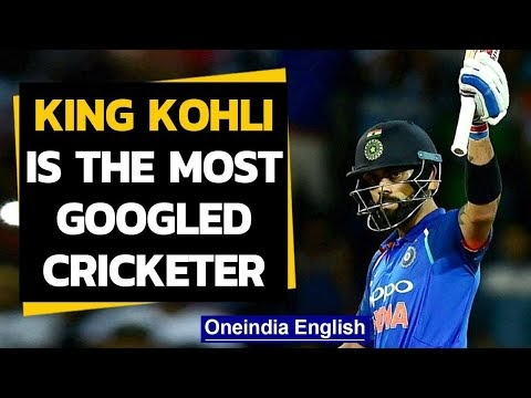 Sports News: Virat Kohli is Ready for IPL-2020, Target to Make RCB Champion   Cricket Live
