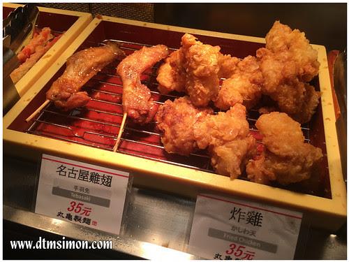 丸龜製麵高鐵店14.jpg