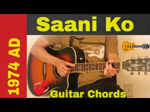 Saani Ko - 1974 AD guitar chords | First Thoughts