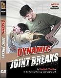 Dynamic Joint Breaks 英語版 [DVD]