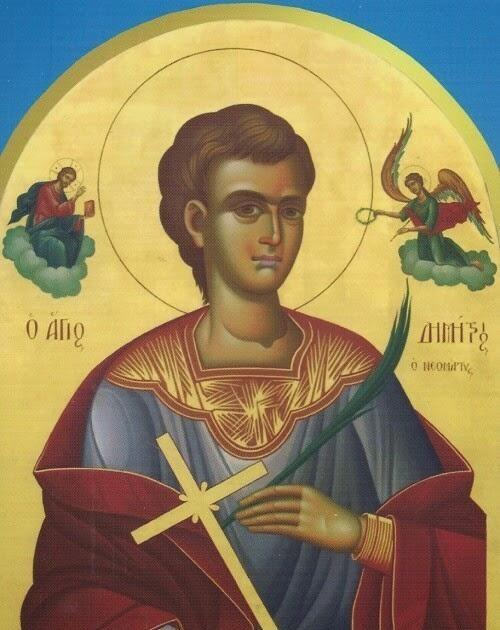 Προσκυνητής: Ο Άγιος Νεομάρτυς Δημήτριος ο Χιοπολίτης(+29 Ιανουαρίου)