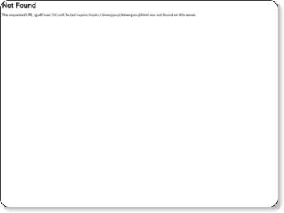 http://www.mod.go.jp/gsdf/nae/2d/unit/butai/nayoro/topics/kinengyouji/kinengyouji.html