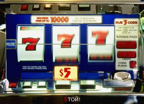 · ВОТ ТЕБЕ ССЫЛКА ДЛЯ ИГРЫ И ПОЛУЧЕНИЯ БОНУСА!!! игровые автоматы онлайн Автор: Online Casino.