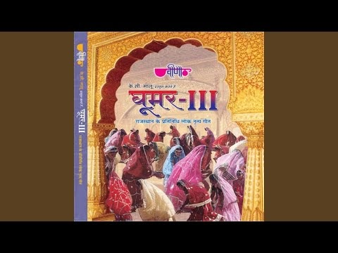 Banna re baga me jhula ghalya song lyrics । Seema Mishra