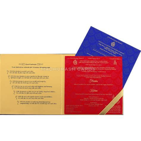 Elegant Affordable Personalized Invitation Design   CZC
