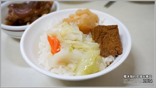 雅士小吃店06.jpg