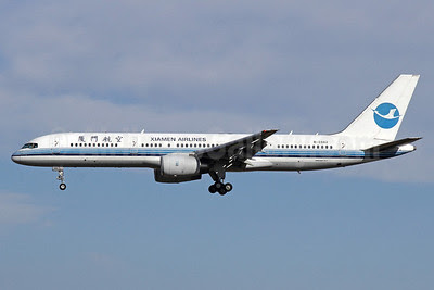 Xiamen Airlines Boeing 757-25C B-2862 (msn 34008) PEK (Michael B. Ing). Image: 913291.