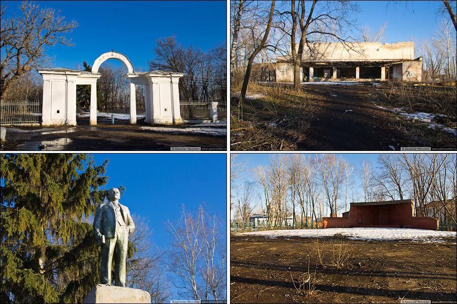 Парк в Краснослободске