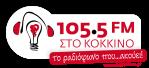 logo_trasparent_internet