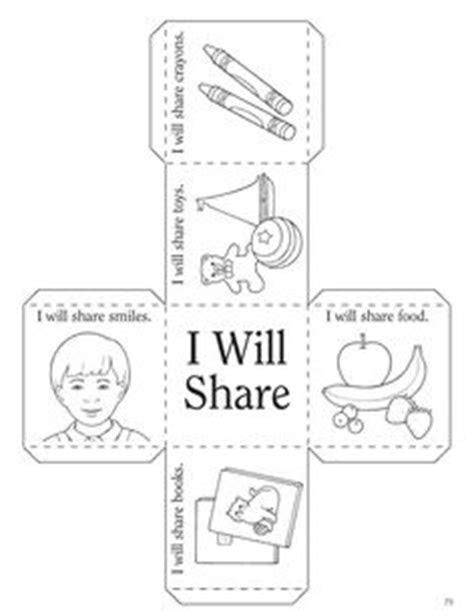 Tithing Box Printable | Primary lessons, Sunday school
