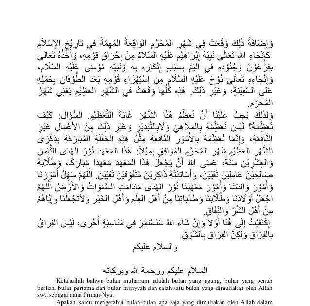 Contoh Teks Debat Bahasa Arab Dan Artinya Dapatkan Contoh