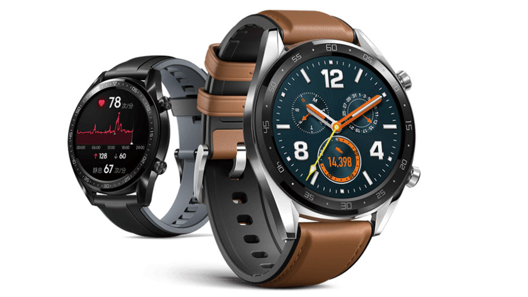 The screen information is no surprise, as Israeli website Wisebuy revealed a spec list that suggests the watch will have a 1.4-inch AMOLED display with a ...