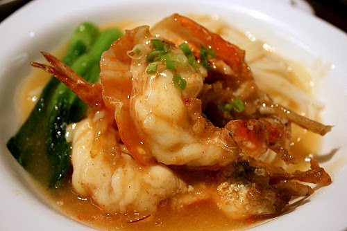 Homemade Noodles with Prawn and Conpoy
