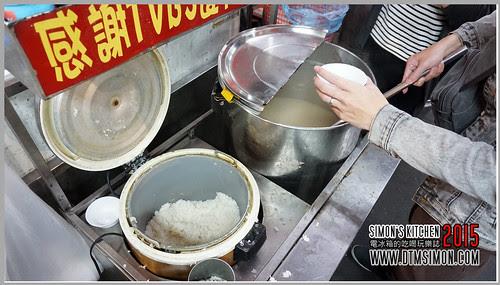 紅鼎蒙古烤肉09.jpg