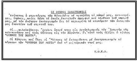 GreekHunLeaf.jpg (18920 bytes)