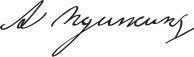 Ficheiro:Pushkin Signature.svg