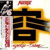 ACCEPT - accept live in japan