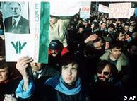 Διαφορετικά φαντάζονταν τη μετακομμουνιστική Βουλγαρία το 1989 οι πολίτες της χώρας