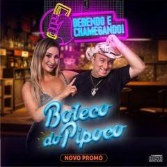 Boteco do Pipoco - 2018