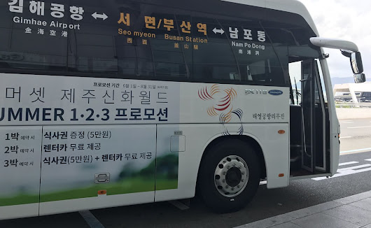 Where to Find the Gimhae Airport Limousine Bus near Busan Station!