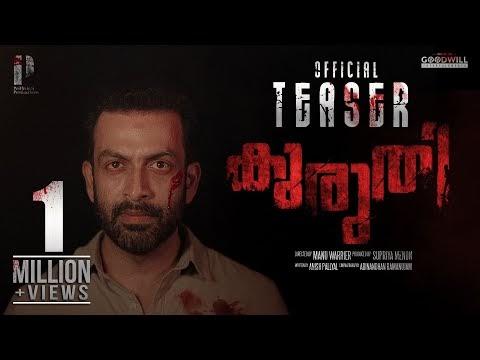 Kuruthi Malayalam Movie Teaser