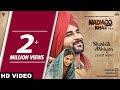 SHARBATI AKHIYAN LYRICS – Nadhoo Khan | Gurnam Bhullar