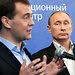 President Dmitri A. Medvedev and Prime Minister Vladimir V. Putin appeared together on Sunday night.
