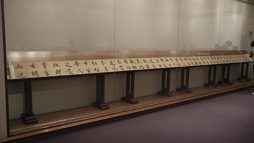 DSCN6215 _ A Calligraphy Scroll, Liaoning Museum, Shenyang, China