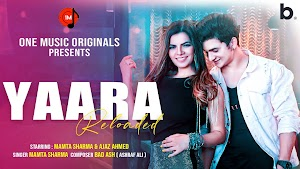 Yaara Lyrics - Mamta Sharma ~ LYRICGROOVE