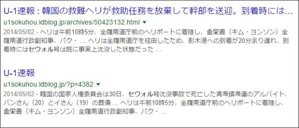 https://www.google.co.jp/#q=%E2%80%9D%E9%87%91%E6%A0%84%E5%96%84%E2%80%9D%E3%80%80%E3%82%BB%E3%82%A6%E3%82%A9%E3%83%AB%E5%8F%B7