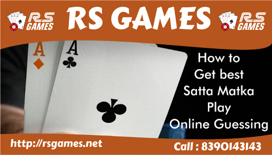 How To Find A Reliable Online Satta Matka Play Site?
