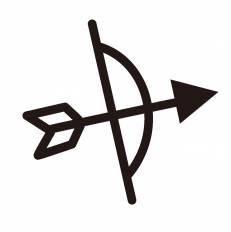 弓矢シルエット イラストの無料ダウンロードサイトシルエットac