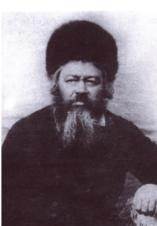 Rabbi Yechiel Michel Epstein, rabbi of Novhardok, Russia (1829-1908)