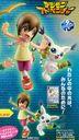 G.E.M.Series Digimon Adventure Hikari Yagami & Gatomon /