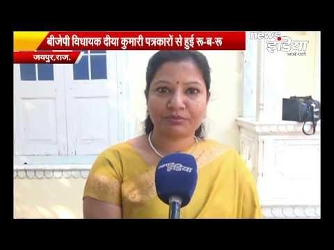 International Day of Disabled Persons Celebrated at City Palace, Jaipur | Diya Kumari