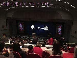 宝塚大劇場02.JPG